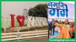 Essay on kanpur, kanpur smart city, history of kanpur, selfie point in kanpur, in hindi, kanpur hd images